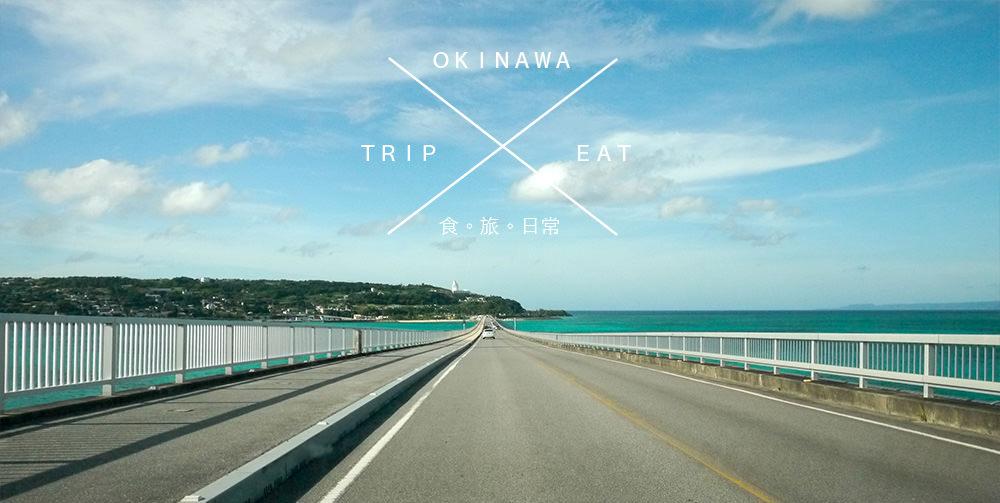 沖繩6日遊主圖