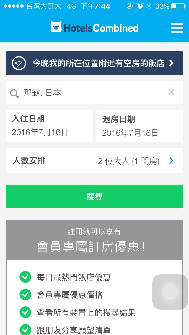 app03