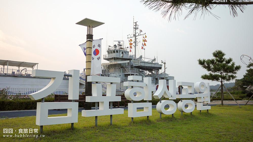 p1250373