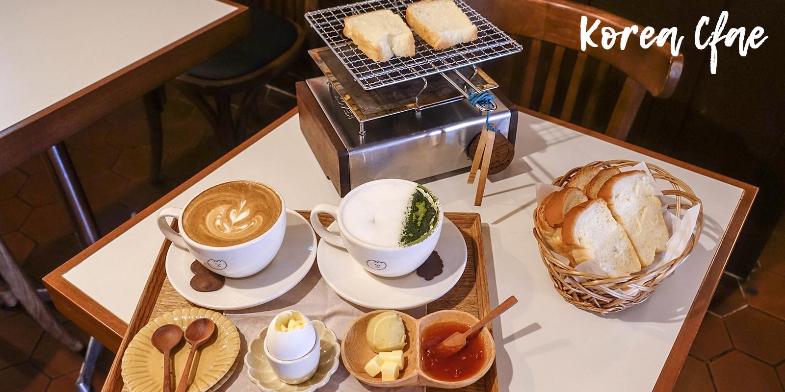 韓國咖啡館地圖