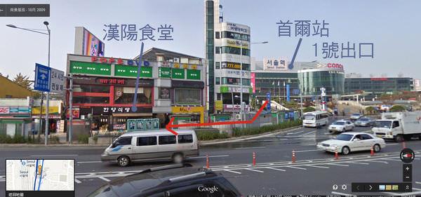 漢陽食堂地圖