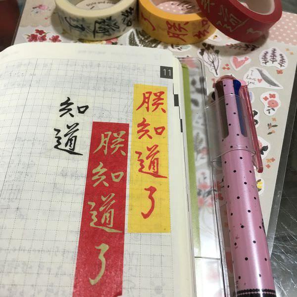 檔案_000(3)