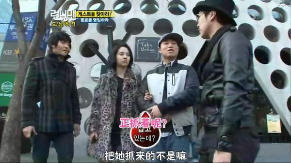 ([tw116_com]running man20110306_rmvb)[00_16_38_219]