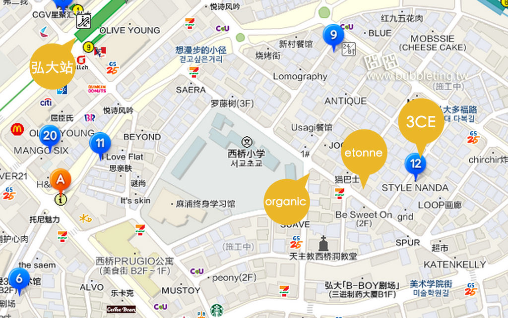 organic地圖