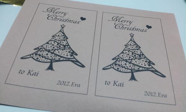 C360_2012-12-24-22-39-40_org