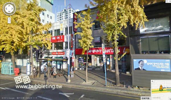 新村郵局街景