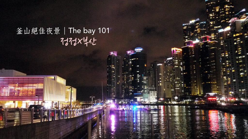 thebay101